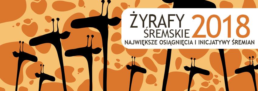 Śremskie Żyrafy 2018